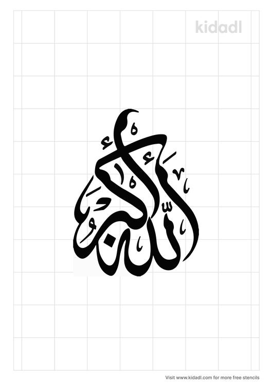 allahu-akbar-stencil