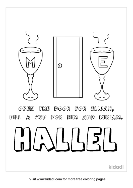 hallel-coloring-page.png