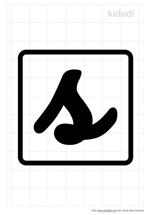 lowercase-s-stencil.png