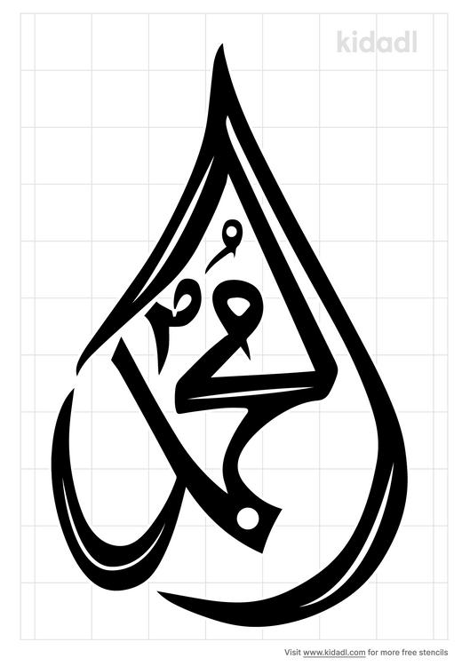 muhammad-the-prophet-stencil