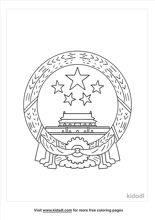 national-emblem-of-republic-of-china-coloring-page.png