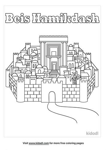 beis hamikdash coloring page-1-lg.png