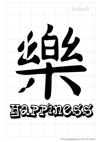 chinese-happiness-stencil