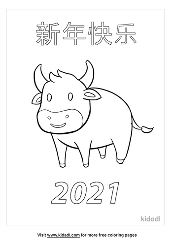 chinese new year coloring page-2-lg.png