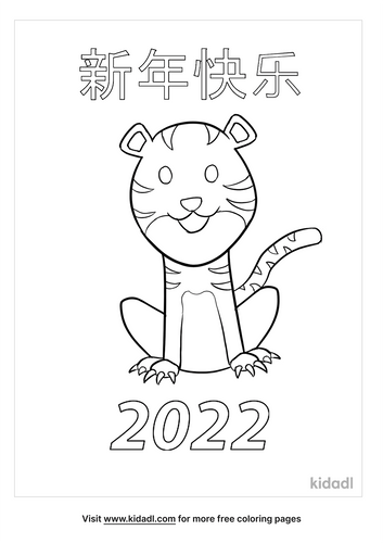 chinese new year coloring page-3-lg.png