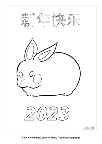 chinese new year coloring page-4-lg.png