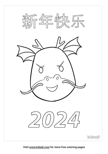 chinese new year coloring page-5-lg.png