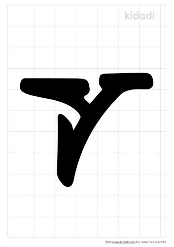 graffiti-letter-y-stencil