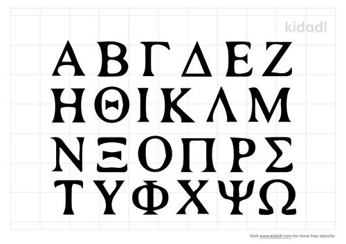 greek-alphabet-stencil