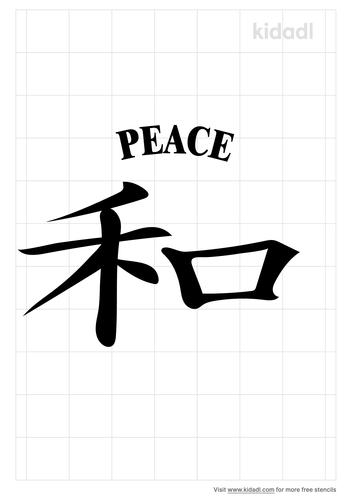 kanji-peace-stencil.png