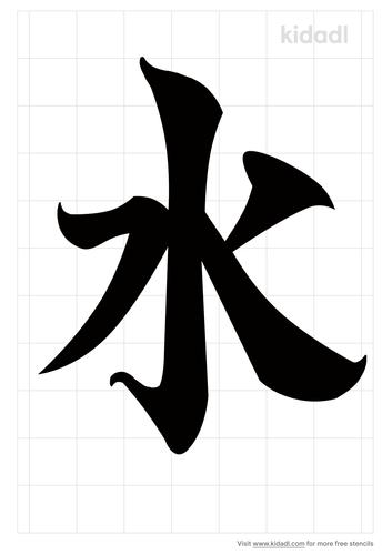 kanji-water-stencil