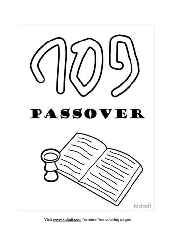 passover coloring pages-5-lg.png