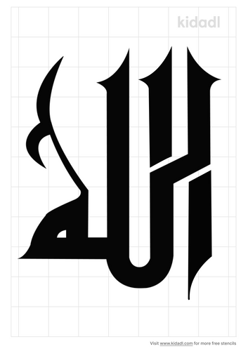 quranic-calligraphy-stencil