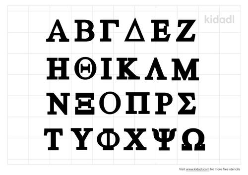 sigma-kappa-letters-stencil