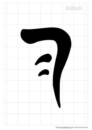 the-mark-of-cain-stencil